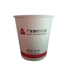 国产 定制纸杯(DZ)  (广发深圳链接) 2000个一箱,1箱起订