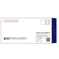 国产 定制信封 5号 220*110mm 四色印刷 120g双胶  (国电投-中电投先融链接)(起订量:1000个)