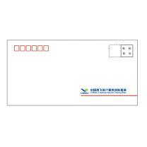 科力普 COLIPU 定制信封5号信封120克双胶(起订量:3000)