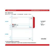 国产 定制信封 中号(白色)7号,120克胶版纸(DZ)  (长沙中信链接)起订量:14550