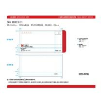 国产 定制信封 小号(白色)5号,120克胶版纸(DZ)  (长沙中信链接)起订量:21720
