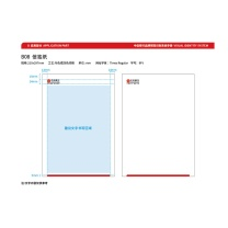 国产 定制A4信纸210*297mm,100克双胶,100页/本,彩色印刷(DZ)  (长沙中信链接)起订量:500