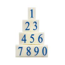 亚信 Arxin 号码印章 NO.046 S-4
