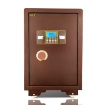 甬康达 高级电子密码保管箱 BGX-D1-630 H700*W430*D380
