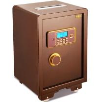 甬康达 投币保管箱 BGX-D1-530 H600*W380*D340