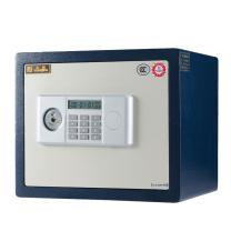 永发 YF 3C认证 电子式防盗保险柜 D-35BL3C H350*W450*D350mm (白门箱体蓝) 上海地区含运,外省市运费另询.