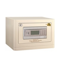 中亿 Z系列电子锁保险箱 FDX-A/D-25FBII H280*W370*D250 (卡其金) 江浙沪含运,其他地区运费另询。