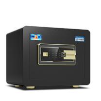 虎牌 TIGER 保管箱 贝乐经济密码指纹系列 BGX-A1/D-35BL 外H350*W420*D320 内H320*W400*D270mm (黑/棕)