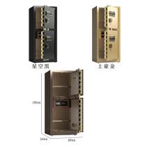 虎牌 TIGER 保险柜 BGX-M/D-150S 600*560*1500MM (星空黑) 密码款 双开门款