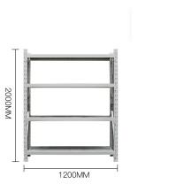 雅丹惠业 四层中型货架 XZ612 H2000*W1200*D600mm (白色) 单层承重200公斤