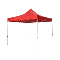 鲸伦 雨棚 XQ-1924 顶 (红色) XQ-1924户外广告帐篷红色 折叠伸缩伞2-3M