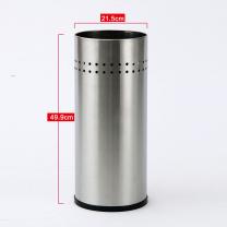 Bluelans 雨伞架 不锈钢圆桶 直径21.5*49.9cm