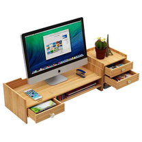 万事佳 液晶电脑显示器屏增高架办公用品桌面收纳支架键盘置物架子 JD-Z04L (樱桃木)