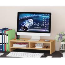 臻远 电脑桌增高架 ZY-KLP-ZGJ03 W500*D195*H133mm (木纹色)