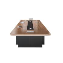 臻远 会议桌 ZY-KLP-G264 W4500*D1500*H750 (柚木色)