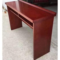 顺发 SF 实木培训条桌 W1200*D400*H750mm