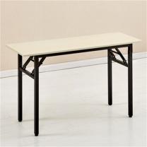 臻远 单层条桌 ZY-KLP-004 H750*W1200*D600 (白橡木色) 重量:20kg