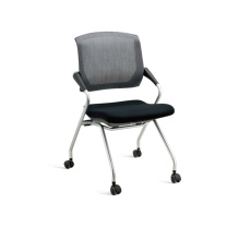 恩荣 b-chair 折叠椅 R492HB082 W540xD550xH890mm
