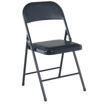 臻远 仿皮折叠椅 ZY-KLP-Y276 (黑色) 2把起订