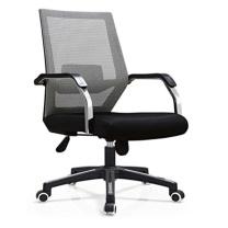 京鑫辉 办公椅 W620*D570*H920-1020