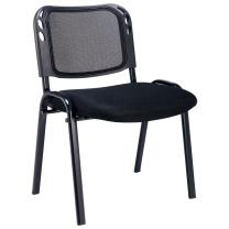顺华 会议椅网椅 SH-7068 W520*D680*H1000mm (颜色可定制) 仅限上海地区直送,郊区运费另询。
