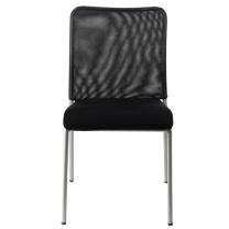 顺华 会议椅网椅 SH-242 W460*D580*H800mm (颜色可定制) 仅限上海地区直送,郊区运费另询。