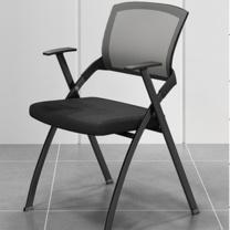 臻远 培训椅 ZY-PXY01 常规 (黑色) 除新疆 内蒙古 西藏不含运