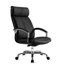 恩荣 b-chair 半牛皮皮椅 JG7071A W710xD750xH1160-1230mm