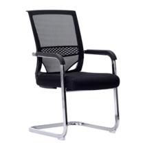 京鑫辉 高档商务椅 W550*D550*H950 (黑色)