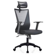 京鑫辉 主管椅 XH-01H W620*D570*H1140-1240 (黑色)
