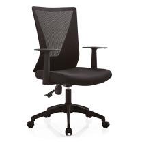 京鑫辉 职员椅 XH-01M W620*D570*H920-1020 (黑色)