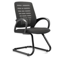 恩荣 b-chair 弓形网椅 R222RS198Z W600*D560*H900 (黑色)