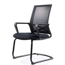恩荣 b-chair 弓形网椅 R463RS925Z W590*D580*H920 (黑色)