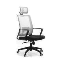 雅丹惠业 主管网椅 749A-4 W610*D580*H910-1000mm (黑色) 4把起订