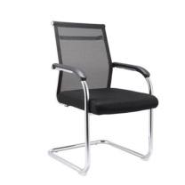 臻远 弓形网椅 ZY-KLP-Y02