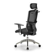 恩荣 b-chair 主管网椅 JG9011S38GDYA W640xD570xH1180-1270mm  有扶手
