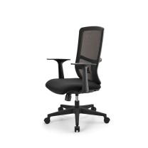 恩荣 b-chair 主管网椅 JG9012S56GD W640xD550xH990-1080mm  有扶手