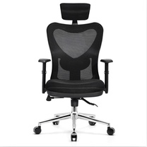 雅丹惠业 主管网椅 GC-6016A W700xD600xH1200-1290mm