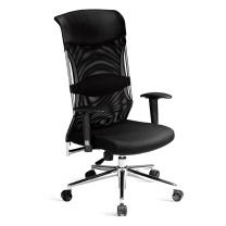 恩荣 b-chair 高背网背椅 JG309122GA W640xD600xH1150-1240mm
