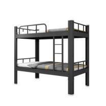 臻远 上下铺钢架双层床 ZY-KLP-SRC04 W2000*D1200*H1800 (黑色) 带床垫