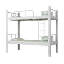 臻远 上下铺钢架双层床 ZY-KLP-SRC05 W2000*D1500*H1800 (白色) 带床垫