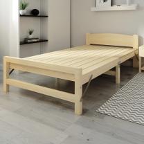 有有家 松木单人折叠床 D1000W1950H550  全国地级市含运