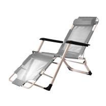 三极户外 斯特林折叠躺椅 TP1023 W178*D52*H25cm (灰色)