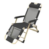 三极户外 Tripolar 斯特林折叠躺椅 TP1023 W178*D52*H25cm (黑色)
