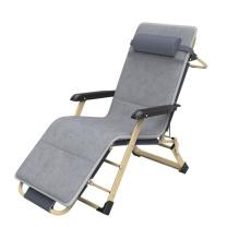 三极户外 Tripolar 折叠躺椅床 TP1007 W178*D66*H38cm (灰色)