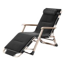 三极户外 Tripolar 折叠躺椅床 TP1007 W178*D66*H38cm (黑色)