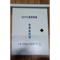 国产 监控电源控制箱 400*300*200(内配控制3台摄像机开关)