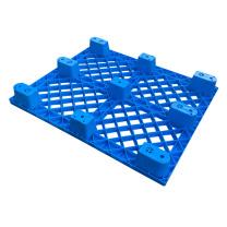 中伟 塑料托盘叉车防潮板垫仓板仓储货架超市垫板仓库托盘货物地垫1.2*0.8米 新料加厚  DC