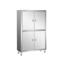 臻远 201不锈钢对开门碗柜厨房四门立柜保洁柜 ZY-BJG-7 W1800*D500*H1800 (不锈钢色) 全国含运,除偏远地区。