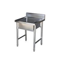 臻远 不锈钢带支架单水槽洗碗池 ZY-SCA-2 W600*D600*H800 (不锈钢色) 全国含运,除偏远地区。